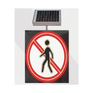 求购太阳能交通指示灯