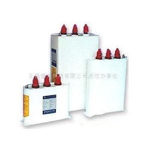 自愈式电容器