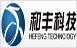 南京和丰科技有限公司