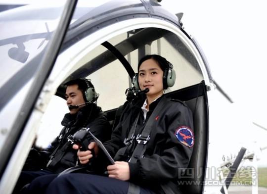 图3:美女飞行员