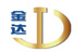 衡水金达机电设备有限公司