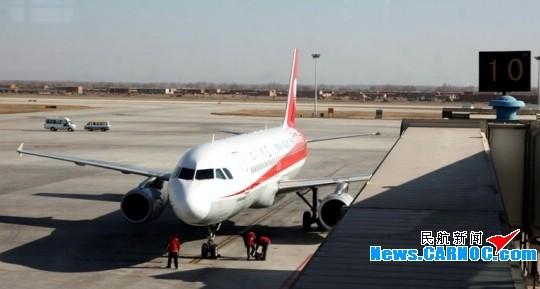 图1:川航3u8875航班平稳停靠呼和浩特机场