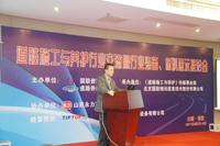 道路养护材料国联资源网总裁致辞讲话