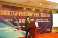 道路养护材料江苏新乡通达代表-介绍并阐述公司产品优点和前景