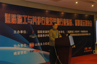 公路实验北京西尔玛付总-含砂还原剂封层技术介绍