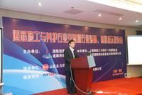 公路实验山西永力实业肖经理详谈公司产品特性及优点