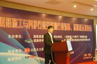 公路实验上海卓致力天张玮总经理谈公司自主研发的公路检测产