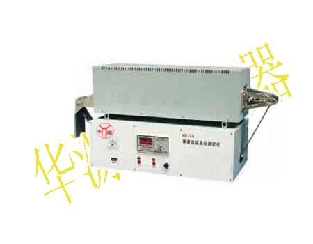 HF-2A型快速连续灰分测定仪