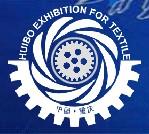 2011第四届中国重庆国际纺织机械及印花技术展览会