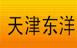 天津东洋油墨有限公司