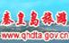 秦皇岛旅游局