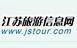 江苏旅游信息网