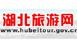 湖北旅游政务网