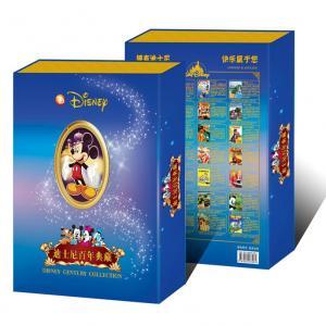 百年典藏动画片