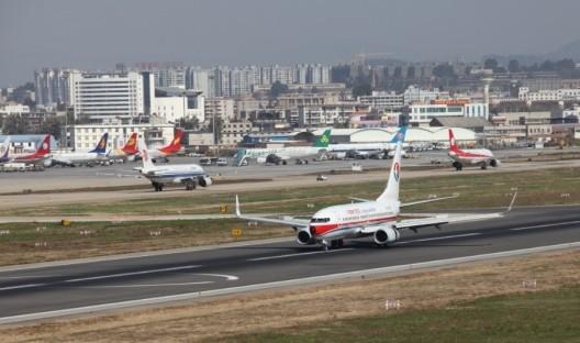 云南飞机场照片