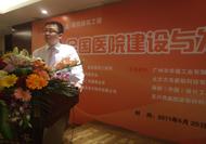 医院工程杨永欣 恩华特环境技术(上海)有限公司 销售经理