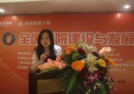 医院工程钟丽冰 康新(中国)设计工程股份有限公司 设计主任