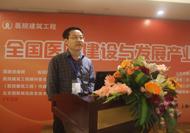 医院发展王宇虹 上海现代设计集团 高级工程师
