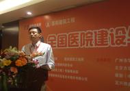 医院发展王晓辉 北京方浩赛阳科技有限公司 总经理