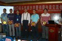 刘斌教授给采购商颁发奖牌