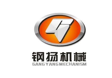 东莞市钢扬电线电缆机械有限公司