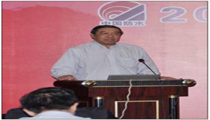 聚脲防水技术研讨会议在京召开