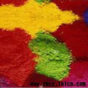 求购染料 印花色浆 油墨油漆 树脂