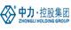 浙江中力控股集团有限公司