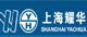 上海耀华建筑钢化玻璃有限公司