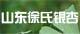山东徐氏银杏