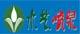 广州水艺喷泉灌溉园林有限公司