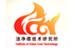 华东理工大学洁净煤技术研究所