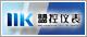 杭州盟控仪表技术有限公司