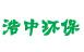 苏州浩中环保设备有限公司