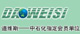 湖北道维斯科技发展有限公司