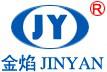 台州市金焰机械设备有限公司