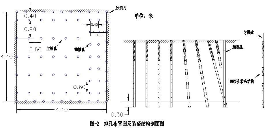 电路 电路图 电子 户型 户型图 平面图 原理图 926_447