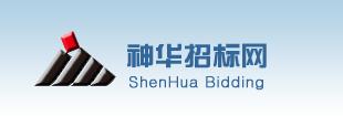 神华国际贸易有限责任公司