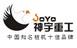 徐州市神宇重工有限公司(徐州鹏达基桩工程机械研究所)