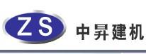中�N建机(南京)重工有限公司