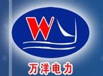 连云港万洋电力机械设备有限公司