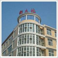 武汉新大地环保材料有限公司
