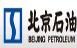 北京石油机械厂