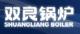 江苏双良锅炉有限公司