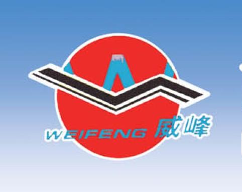 南京登峰起重设备制造有限公司