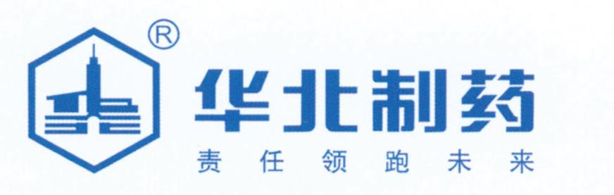 华北制药集团动物保健品有限责任公司