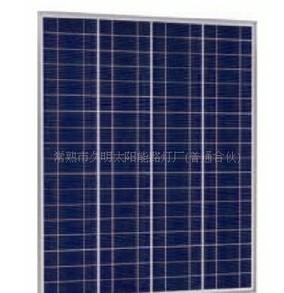 150W多晶太阳能电池