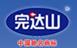 黑龙江省完达山乳业股份有限公司