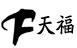 青岛莱西天福食品设备有限公司