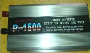 1500W逆变器
